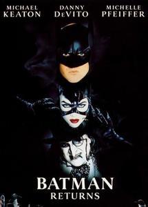 蝙蝠侠归来