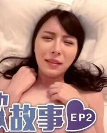 兔子先生之东京爱欲故事EP2-明日香